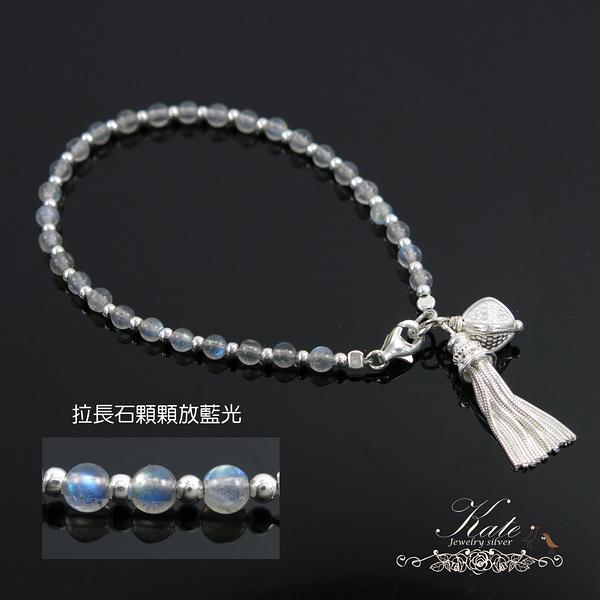 銀飾純銀手鍊 天然拉長石 秀氣4mm 小流蘇 手工款 925純銀手鍊 KATE 銀飾