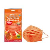 萊潔 醫療防護口罩成人平面-淡澄橘(5入/袋裝)
