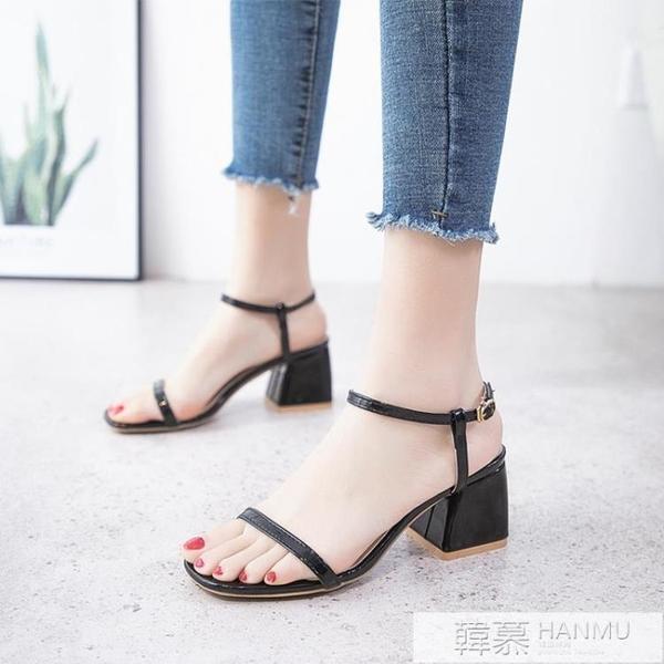 涼鞋女2021新款夏季韓版百搭仙女風一字扣帶粗高跟羅馬鞋 夏季新品