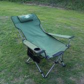 戶外折疊椅釣魚椅便攜坐躺兩用躺椅午休床露營沙灘椅【小梨雜貨鋪】