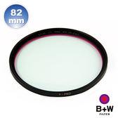 B+W F-Pro 486 UV/IR CUT 82mm MRC 紅外線光學濾鏡