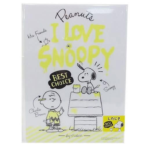 《KAMIO》SNOOPY卡通墊板(螢光狗屋黃) KM86468
