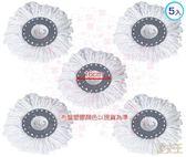 【拖把頭】犀利拖布盤(5入) 布盤頭 適用型號S600/S350/S320 JE-R340X5