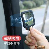 汽車倒車輔助后視鏡小圓鏡360度可調高清盲區反光鏡大視野盲點鏡 全館免運
