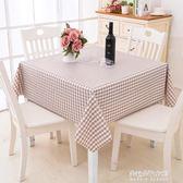簡約正方形桌布pvc塑料餐桌布臺布防油免洗四方桌八仙桌蓋布  朵拉朵衣櫥