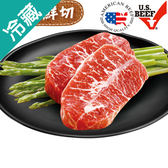 美國特選級(US.CHOICE)板腱牛排1盒(350g±5%/盒)【愛買冷藏】