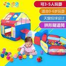 大款兒童公主帳篷玩具游戲屋嬰兒寶寶兒童城...