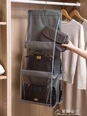 包包收納掛袋墻掛式布藝家用整理柜懸掛式衣柜收納架手袋宿舍神器花間公主