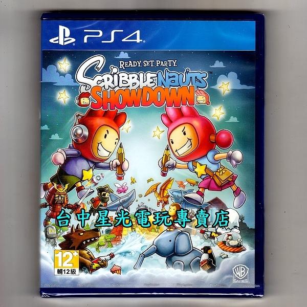 派對遊戲 收錄25種小遊戲【PS4原版片】塗鴉冒險家 攤牌 英文版全新品【台中星光電玩】