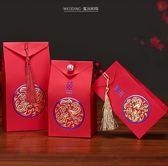 菲尋婚慶喜糖盒紙盒婚禮用品喜糖盒子創意中國風結婚糖果盒喜糖袋 交換禮物