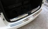 LUXGEN納智捷M7 MPV【後防刮護板-內置】09-20年 台灣製 行李箱內保護銀飾條 後門保桿上護板
