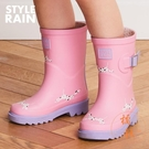 兒童時尚卡通兒童雨鞋塑膠輕便雨靴【橘社小鎮】