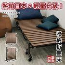 午休床/休閒躺椅/沙發床 輕量型收納折疊床 dayneeds
