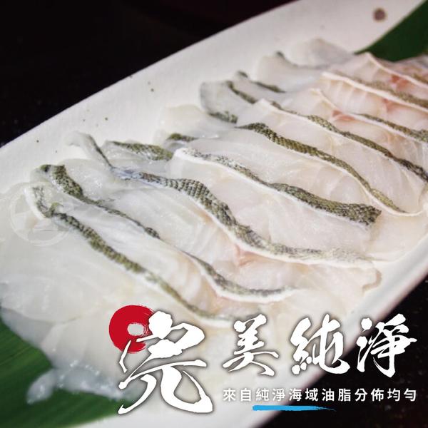 【超值免運】哈克嫩鱈火鍋魚片3盒組(200公克/1盒)