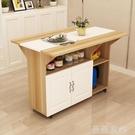 摺疊餐桌 廚房導臺桌子餐邊櫃餐桌組合一體可伸縮廚房中島臺可移動折疊餐桌 薇薇MKS