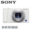 110/2/21前送原電+原廠手腕帶+32G卡 SONY DSC-ZV1 ZV-1 數位相機 公司貨 白色