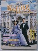 影音專賣店-I08-022-正版DVD*港片【嫁個有錢人】-鄭秀文*任賢齊