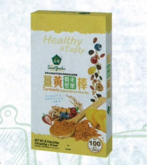 薌園 薑黃糙米堅果棒 23gx10入/盒