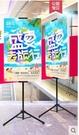 KT板展示架廣告架三腳架支架升降海報架雙面展架立式三角掛畫架 小明同學