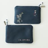 零錢包 古風零錢包女中國風布藝硬幣小方包迷你卡包零錢袋?意複古小錢包 多款