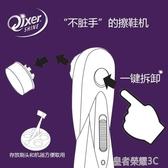 進口電動擦鞋機自動家用電動鞋刷充電擦鞋器手持擦鞋機器皮鞋刷YTL【快速出貨】