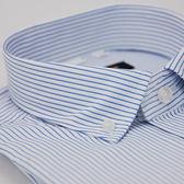 【金‧安德森】藍色條紋釘釦窄版長袖襯衫