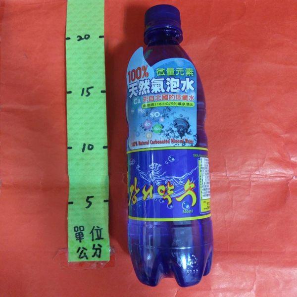 Kangso Yaksu 含氣礦泉水 500ml#100%天然氣泡礦泉水 微量元素 氣泡水