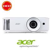 Acer 宏碁 X128H 商用投影機 3600流明 SVGA 支援 DLP® 3D 投影技術 公司貨