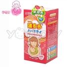 孕哺兒 哺多多媽媽飲品.哺乳茶 /細顆粒500g