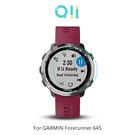 兩片裝 Qii GARMIN Forerunner 645 玻璃貼 鋼化玻璃貼 自動吸附 2.5D弧邊 手錶保護貼