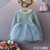 童裝新款女童洋裝 中小童時尚潮兒童純色網紗拼接裙 茱莉亞嚴選