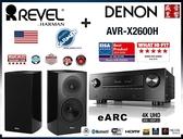 盛昱音響 『日本DENON AVR-X2600H環繞擴大機+美國 Revel M16 書架喇叭』現貨