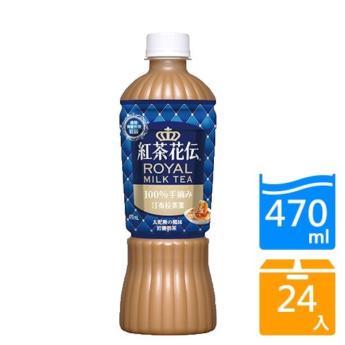 紅茶花伝太妃糖岩鹽奶茶470mlx24/箱【愛買】