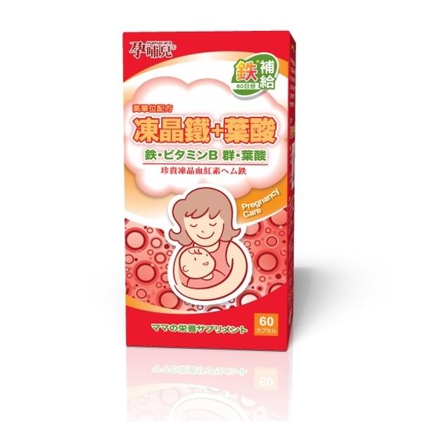 【愛吾兒】孕哺兒Ⓡ高單位凍晶鐵+葉酸 膠囊 60粒