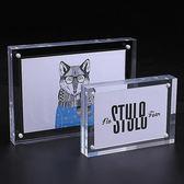 相框 強磁壓克力台卡相框照片框畫框3寸4寸5寸6寸7寸8寸10寸水晶像框擺 享購ATF