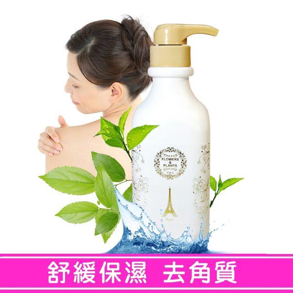 【愛戀花草】山羊奶 茶樹舒緩保溼身體去角質 300ML