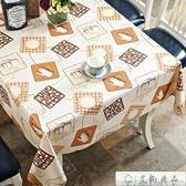 桌布 桌布防水防燙防油免洗長方形桌布
