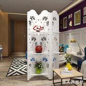 簡約古典荷花臥室屏風隔斷玄關時尚客廳白色雕花折疊置物架折屏 DR18798【男人與流行】