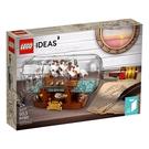 LEGO 樂高 IDEAS系列 92177 瓶中船 【鯊玩具Toy Shark】