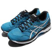 【六折特賣】Asics 慢跑鞋 GT-2000 5 藍 黑 白 路跑 運動鞋 男鞋【PUMP306】 T707N-4101
