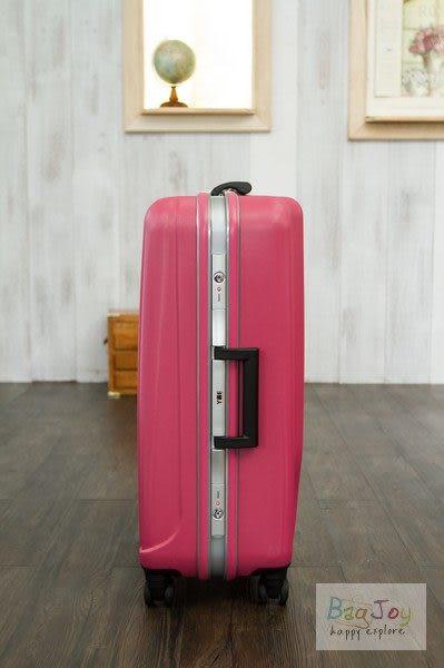 YUE 防刮紋硬殼鋁框行李箱 27吋 - 霧面粉紅色(共四色)