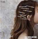 閃鑚一字夾發夾歐美走秀時尚百搭滿鑚瀏海夾網紅頭飾邊夾發飾女 設計師生活