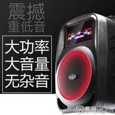 金正N22廣場舞音響大功率便攜式拉桿音箱重低音炮戶外播放器行動WD 電購3C