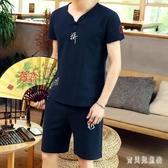 2019新款大尺碼棉麻套裝 復古中國風上衣男裝時尚休閒短袖褲裝 CJ4094『寶貝兒童裝』