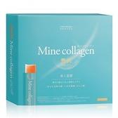 【Mine Collagen】 我的膠原凍 (20包/盒)