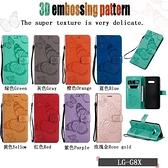 適用于LG G8X ThinQ壓紋蝴蝶花皮套手機殼G8X ThinQ插卡防摔軟殼