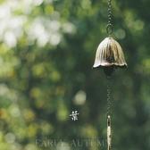 日本巖手南鑄鐵風鈴掛飾楓葉復古日式和風寺廟鈴鐺生日禮物 【免運】