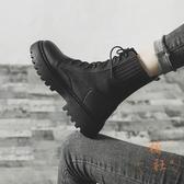 馬丁靴女英倫風百搭帥氣單靴毛線口厚底鞋機車短靴【橘社小鎮】