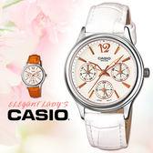 CASIO手錶專賣店 卡西歐 LTP-2085D_LTP-2085L 女錶 三眼指針表 三折扣不鏽鋼錶帶/真皮錶帶 50米防水