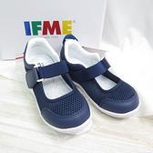 IFME 運動機能鞋 中童 IFSC000811 深藍 附鞋墊 整數碼【iSport愛運動】